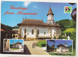 bnk cp Manastirea Bistrita ( Jud Neamt ) - Vedere - necirculata