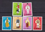 ROMANIA 1979   LP 995  COSTUME  NATIONALE  SERIE  MNH