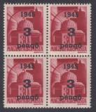 ROMANIA 1945 ARDEALUL DE NORD ORADEA I 3P/30F BL 4  MNH AUTENTIFICARE BODOR