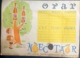 Orar scolar reclama nectar