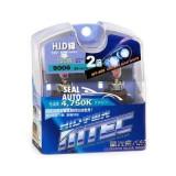SET 2 becuri auto HB4 (9006) MTEC cosmos blue white -efect xenon