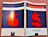 Urgente cardiovasculare. Ed. Clusium, 1995 - Sub redactia dr. Dumitru Zdrenghea