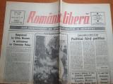 romania libera 27 ianuarie 1990-inter. ana blandiana,raspunsul lui silviu brucan