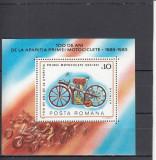 ROMANIA 1985 LP 1134 - 100 ANI PRIMA MOTOCICLETA DIN LUME COLITA MNH, Nestampilat