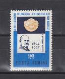 1964  LP 579  AL VIII-LEA  CONGRES  INTERNATIONAL  AL STIINTEI SOLULUI MNH, Nestampilat