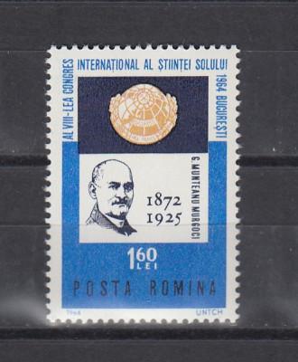 1964  LP 579  AL VIII-LEA  CONGRES  INTERNATIONAL  AL STIINTEI SOLULUI MNH foto