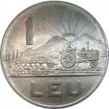 Romania,  1 leu 1966 * cod 184