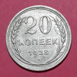 A5601 Rusia 20 kopecks kopeks 1928