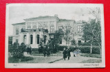 Romania Iasi Jasi Liceul(Lisecul) Humpel