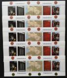 TURKMENISTAN Arta Populara,Harta..5x1M/Sh, NEOBLITERATA - TU PLR 70, Asia