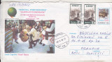 bnk ip Intreg postal 1999 - circulat - Romania - porti deschise - Jocul caprelor