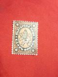 Timbru 1 franc 1879 Bulgaria -Stema stampilat (?)