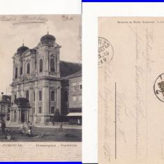Timisoara -clasica, Circulata, Printata