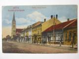 Rara! Carte postala circulata 1930 Deta/Timiș(Banat)-Strada principală