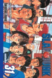 Slam Dunk, Volume 31