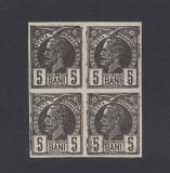 ROMANIA 1885 CAROL I VULTURI 5 BANI BL 4 ESEU MNH