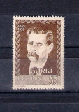 ROMANIA 1956 - 20 ANI DE LA MOARTEA LUI MAXIM GORKI - LP 416