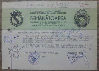 Document Intreprinderea de Masini Agricole Semanatoarea/ RSR foto