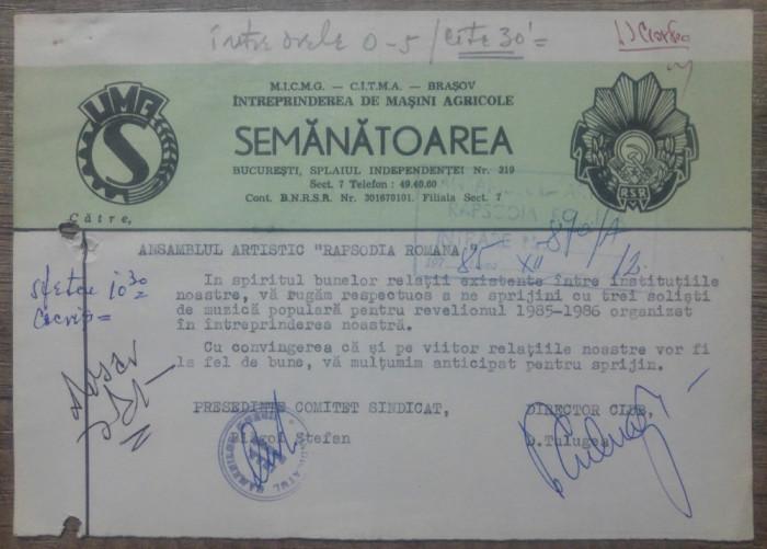 Document Intreprinderea de Masini Agricole Semanatoarea/ RSR