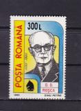 ROMANIA 2001 LP 1562 ANIVERSARI COMEMORARI 1995 SUPRATIPAR MNH