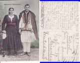Port popular (Bucovina)-  tipuri-edit. Cernauti-militara WWI, WK1, Circulata, Printata
