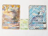 Cartonase Pokemon Jumbo XL originale trading card holografice - 2 bucati, Nintendo