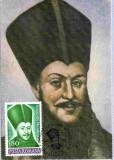 Ilustrata maxima, personalitati, istorie, cultura, Ienachita Vacarescu