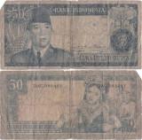 1960 , 50 rupiah ( P-85b ) - Indonezia