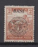 1919 EMISIUNEA CLUJ ORADEA SECERATORI EROARE MONOGRAM SPART MNH, Nestampilat