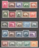 Romania.1941 Manastiri si cetati  XR.132, Nestampilat