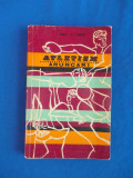 A. NAGY - ATLETISM : ARUNCARI , EDITURA STADION , 1971