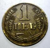 7.670 ROMANIA 1 LEU 1947, Alama