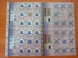 Cumpara ieftin Lot Colite stampilate Romania 2010