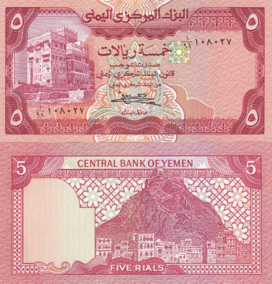 Yemen 5 Rials UNC foto