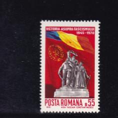 ROMANIA 1970 LP 727  VICTORIA  ASUPRA  FASCISULUI   MNH