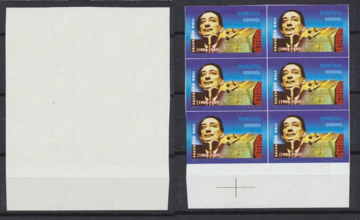 ROMANIA 2004 eseu timbru Salvador Dali fara valoare nominala in bloc de 6 MNH