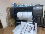 HP Designjet 4500 + 28 de cartuse CMYK + 6 printheaduri