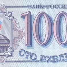 Bancnota Rusia 100 Ruble 1993 - P254 UNC