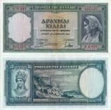 1939 ( 1 I ) , 1,000 drachmai ( P-110a ) - Grecia