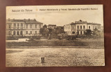 Carte postala necirculata.Tulcea,palatul pescariilor de stat din Romania., Fotografie