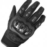 Cumpara ieftin Manusi BSDDP, XL cu protectii pentru palma si degete