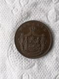 10 bani 1867 watt xf.romania