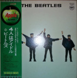 """Vinil """"Japan Press"""" The Beatles – Help! (VG+)"""
