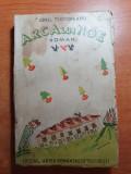 carte pentru copii - arca lui noe - ionel teodoreanu din anul 1936 - volumul 2