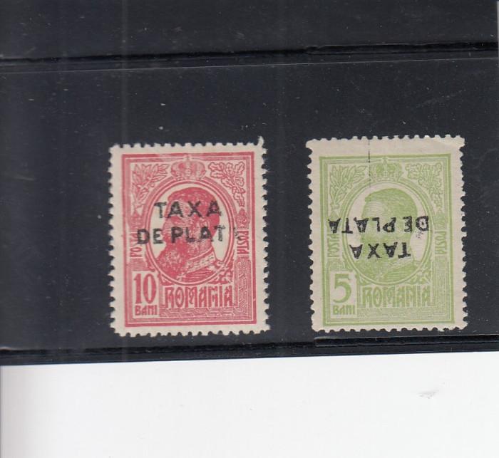 1918  TIMBRE  POSTALE  EMISIUNEA TIPOGRAFIATE SUPRATIPAR TAXA DE PLATA SERIE MNH