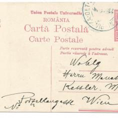 carte postala-Carol I 10 bani tipografiata,1914