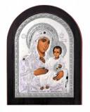 Maica Domnului de la Ierusalim Argint 925 10x14cm COD: 1635