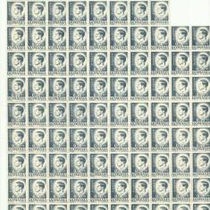 ROMANIA MNH 1945 - Uzuale Mihai I - fragment coala 0.50 L - 96 timbre g