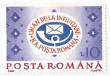 România, LP 1298/1992, Un an de la înfiinţarea R.A. Poşta Română, MNH, Nestampilat