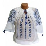 Ie traditionala cu maneca scurta, marime universala, Alb/Albastru